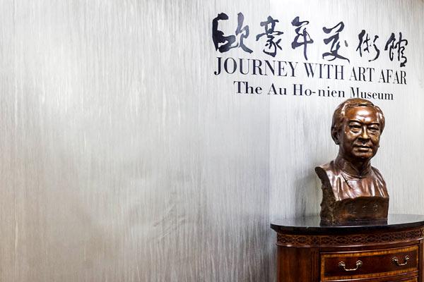 Master Au Ho-nien Museum